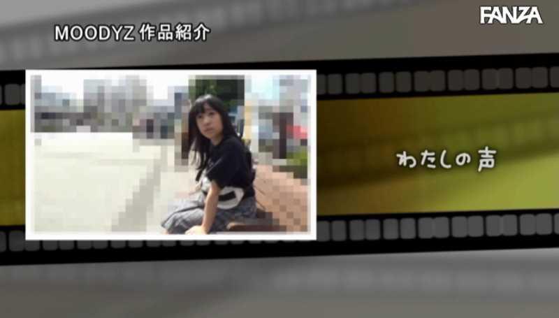 ロリ少女 桜木なえ エロ画像 29
