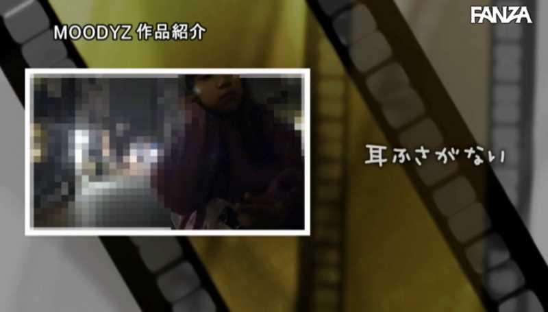 ロリ少女 桜木なえ エロ画像 31