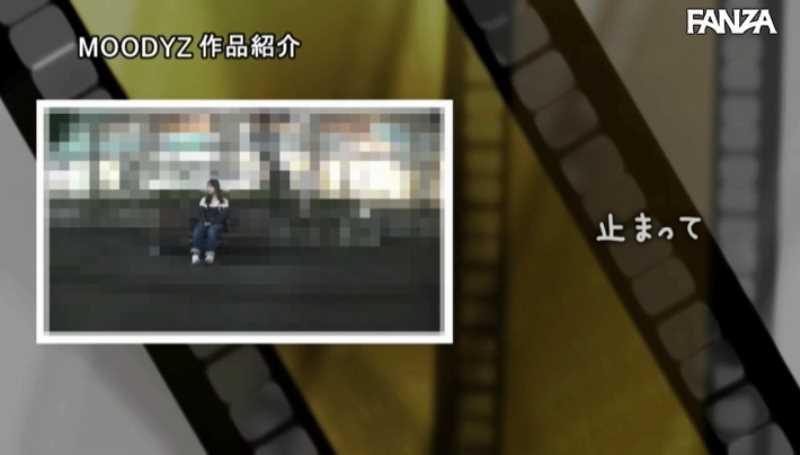 ロリ少女 桜木なえ エロ画像 33