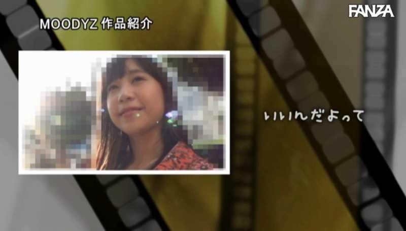 ロリ少女 桜木なえ エロ画像 35