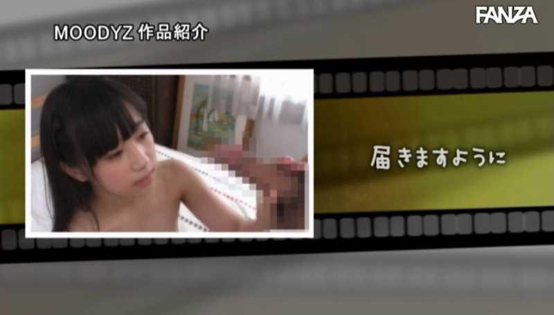 ロリ少女 桜木なえ エロ画像 37