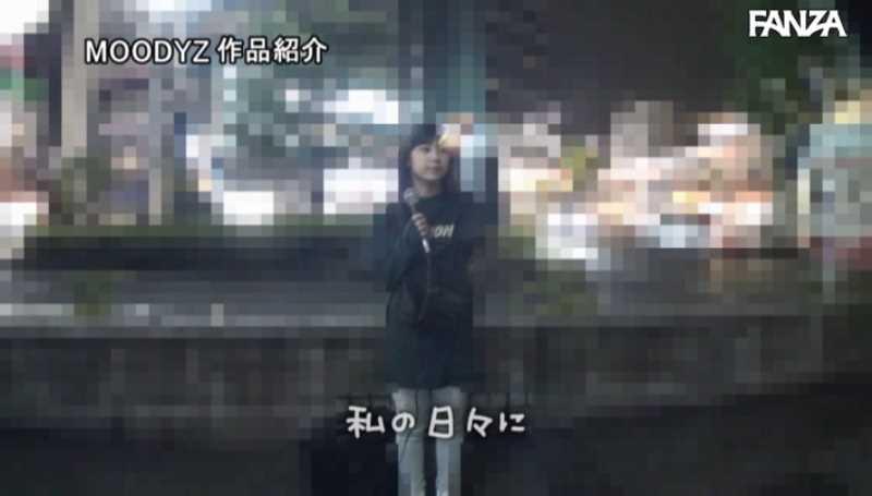 ロリ少女 桜木なえ エロ画像 42