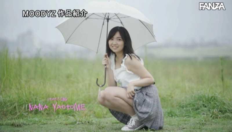 清純派アイドル 八乙女なな エロ画像 15