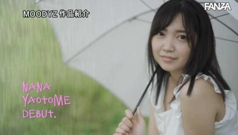 清純派アイドル 八乙女なな エロ画像 41