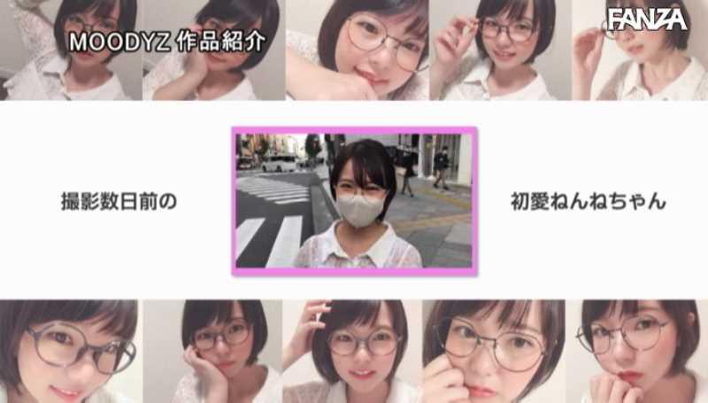 メガネ巨乳 初愛ねんね エロ画像 13