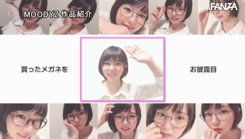 メガネ巨乳 初愛ねんね エロ画像 15