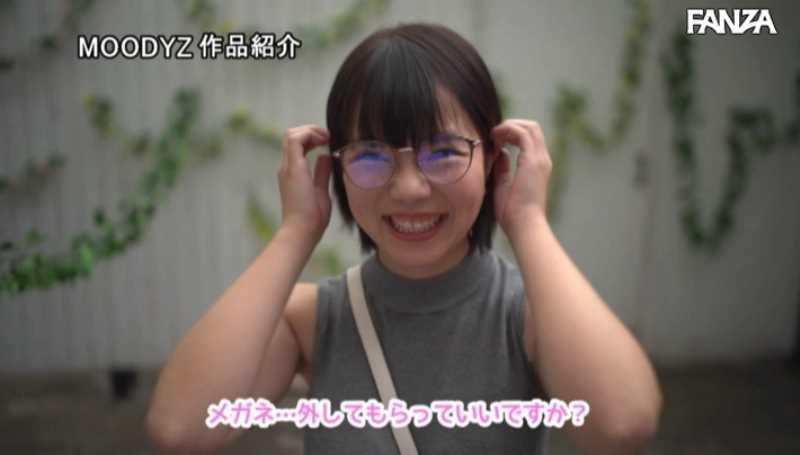 メガネ巨乳 初愛ねんね エロ画像 49