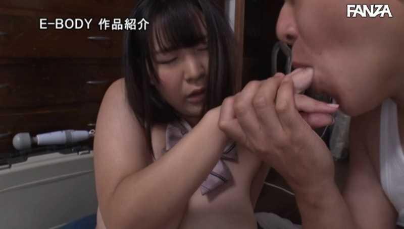爆乳JKのセックス画像 43