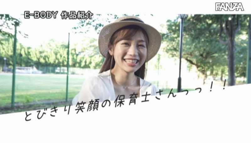 巨乳保育士 桃田香織 エロ画像 16