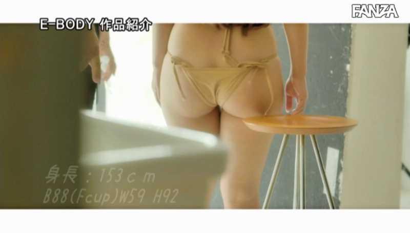 巨乳保育士 桃田香織 エロ画像 17