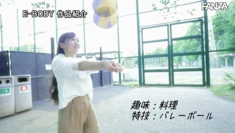 巨乳保育士 桃田香織 エロ画像 21