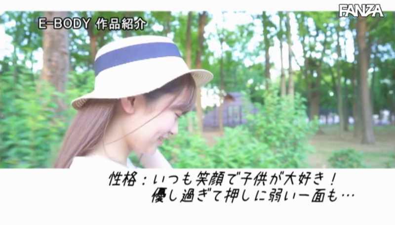 巨乳保育士 桃田香織 エロ画像 23