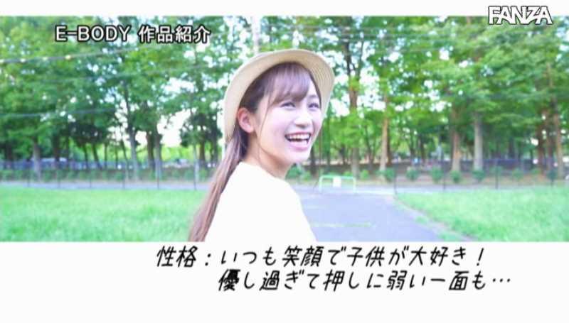 巨乳保育士 桃田香織 エロ画像 24