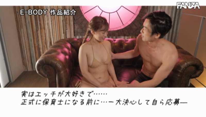 巨乳保育士 桃田香織 エロ画像 26