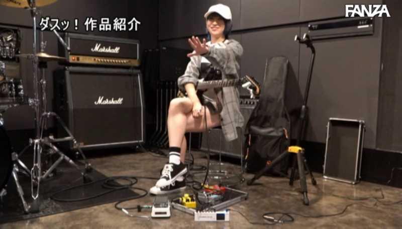 ギタリスト 水乃渚月 エロ画像 15