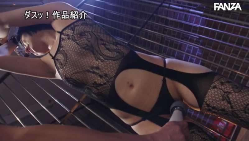 ギタリスト 水乃渚月 エロ画像 20