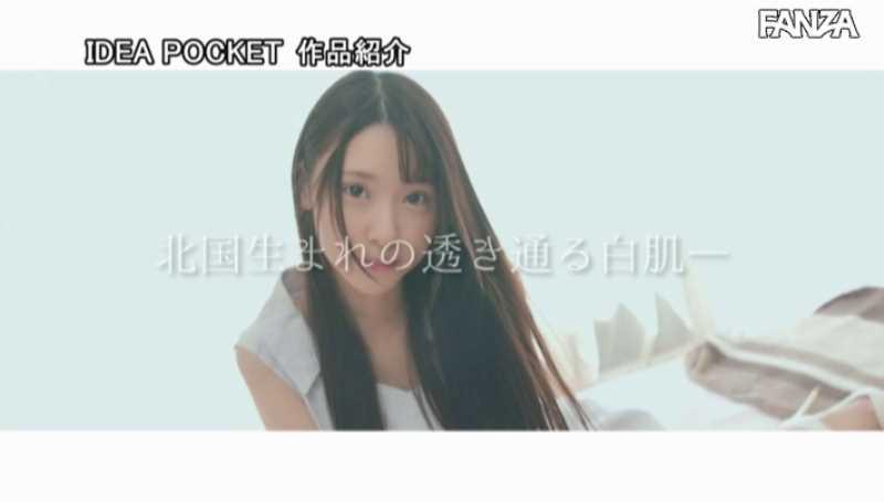 パイパン美少女 あまつか亜夢 エロ画像 20