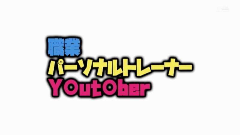 筋肉YouTuber ちゃんよた エロ画像 27