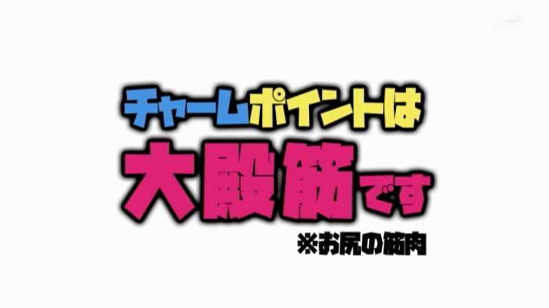 筋肉YouTuber ちゃんよた エロ画像 37