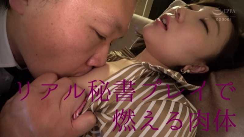 淫乱妻 美咲愛華 エロ画像 29