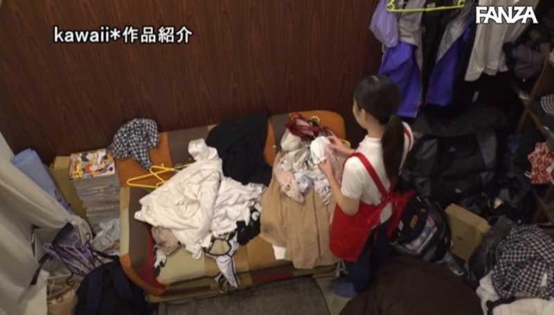 床上手な女子大生 唯名くるみ エロ画像 20