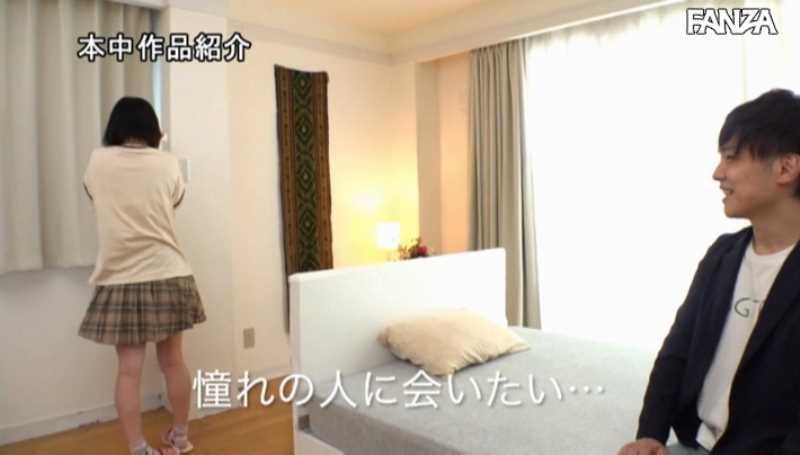 田舎女子 篠原りこ エロ画像 17
