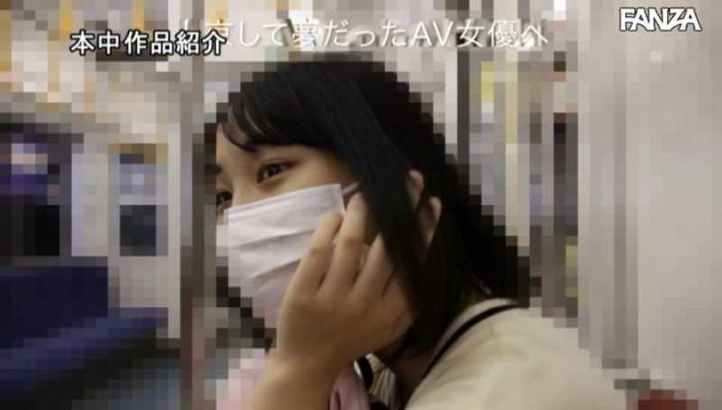 田舎女子 篠原りこ エロ画像 19