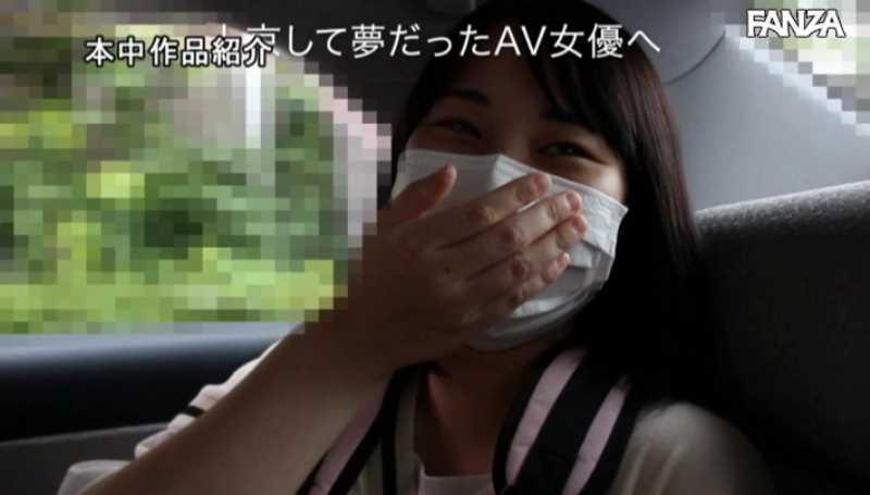 田舎女子 篠原りこ エロ画像 20