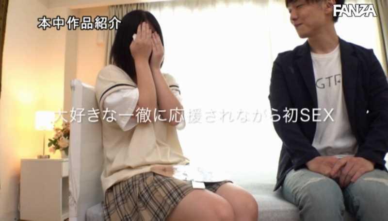 田舎女子 篠原りこ エロ画像 22