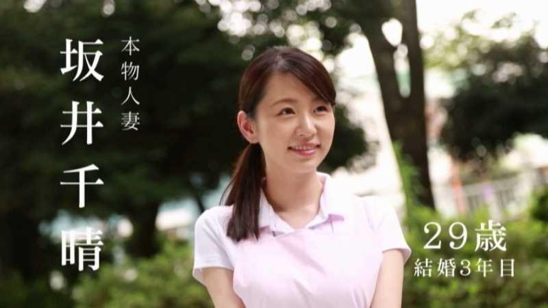 人妻介護士 坂井千晴 エロ画像 17