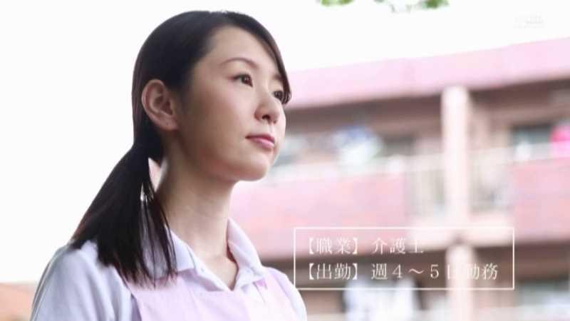 人妻介護士 坂井千晴 エロ画像 18