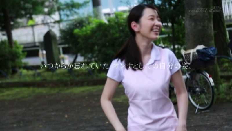 人妻介護士 坂井千晴 エロ画像 33