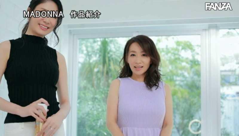 アラフォー美容部員 麻生ひより エロ画像 19