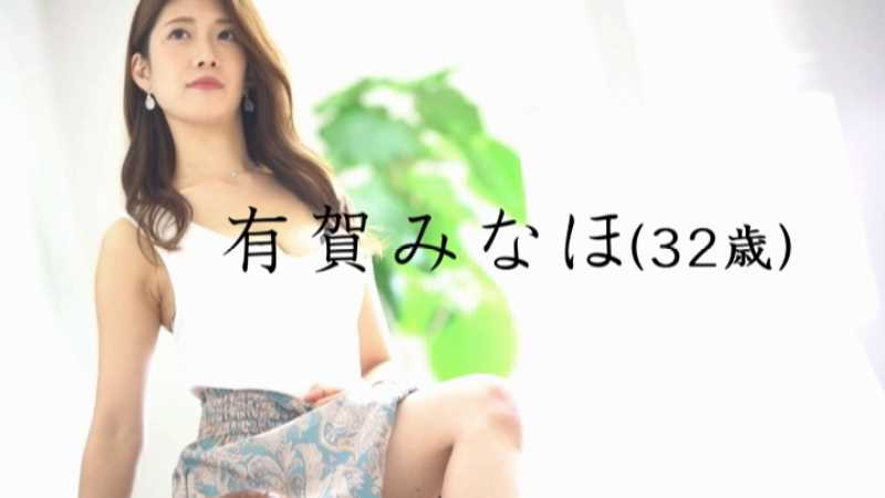 人妻の元高校教師 有賀みなほ エロ画像 20