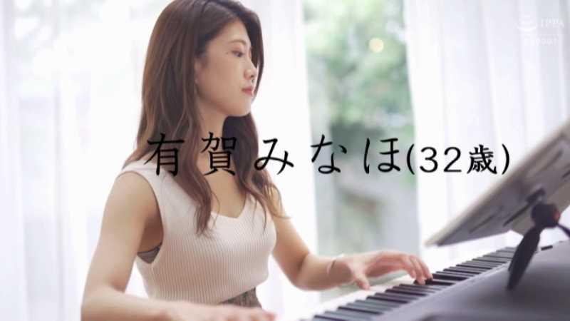 人妻の元高校教師 有賀みなほ エロ画像 21