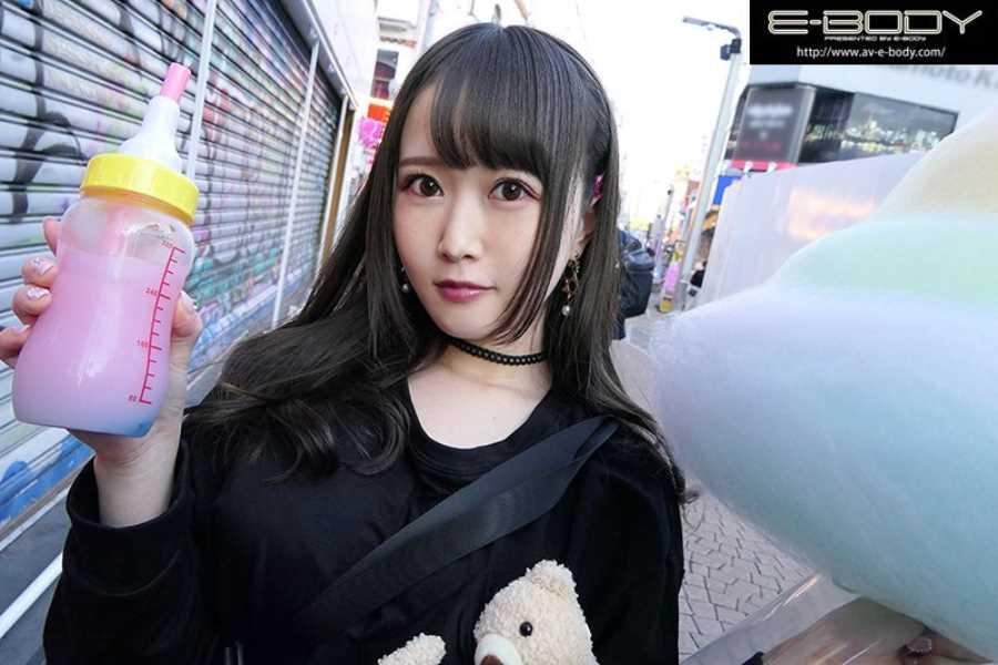 メンヘラ女子 百田くるみ エロ画像 4
