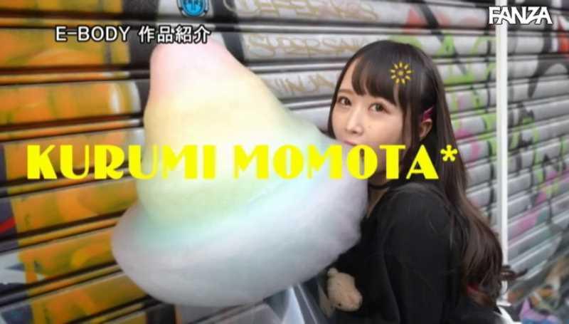 メンヘラ女子 百田くるみ エロ画像 14
