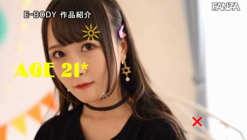 メンヘラ女子 百田くるみ エロ画像 15