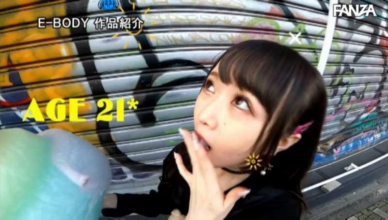 メンヘラ女子 百田くるみ エロ画像 16