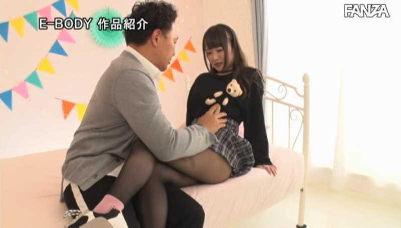メンヘラ女子 百田くるみ エロ画像 21