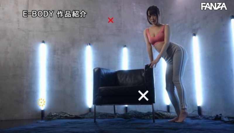 メンヘラ女子 百田くるみ エロ画像 33