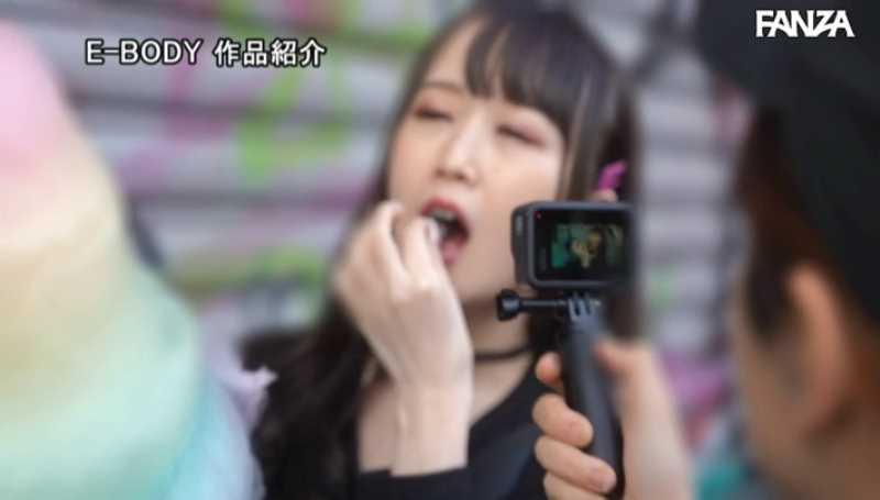 メンヘラ女子 百田くるみ エロ画像 42