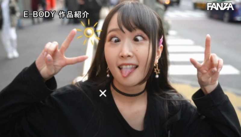 メンヘラ女子 百田くるみ エロ画像 49