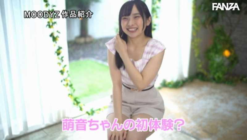 お嬢様女子大生 香乃萌音 エロ画像 16