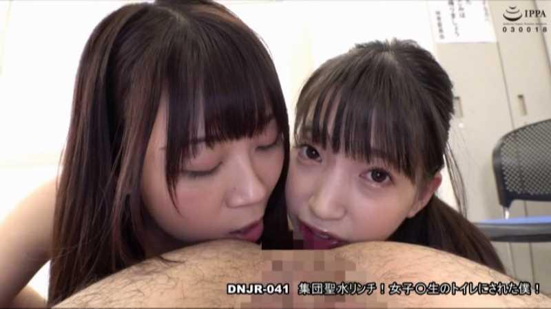 女子高生の小便ぶっかけ画像 28