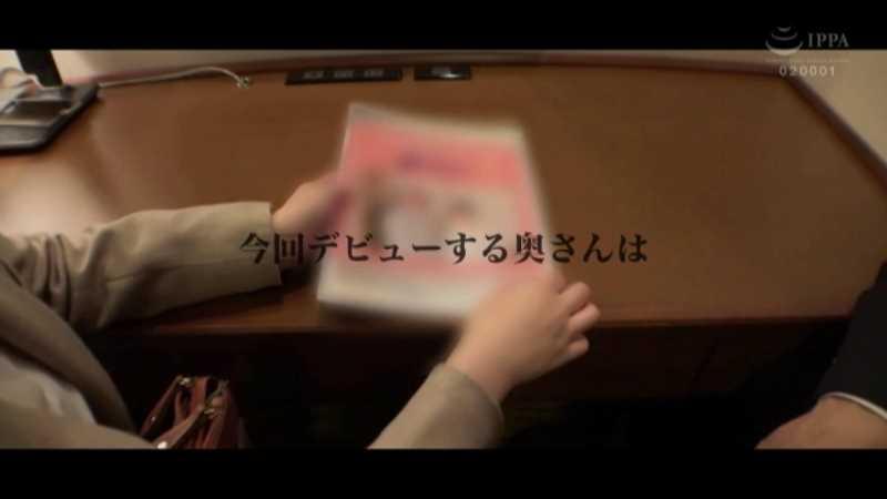 生保レディ 杉崎めぐ エロ画像 12