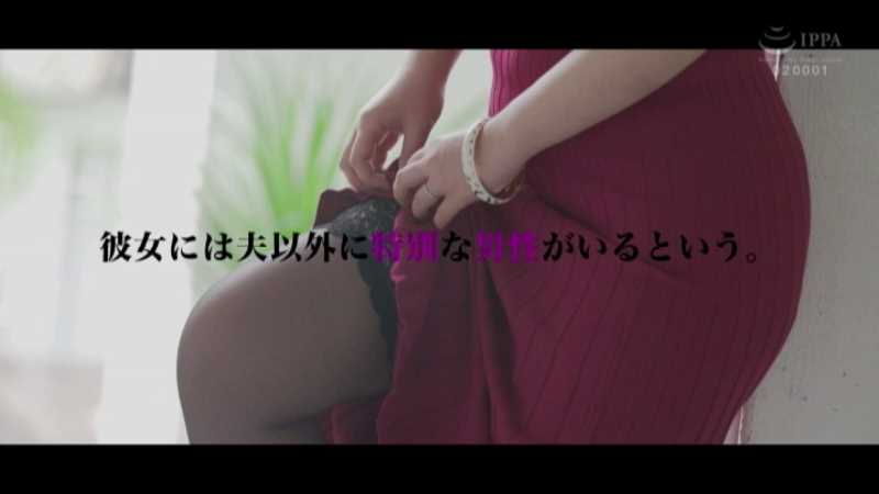 生保レディ 杉崎めぐ エロ画像 14