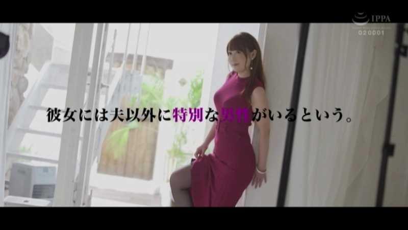 生保レディ 杉崎めぐ エロ画像 15