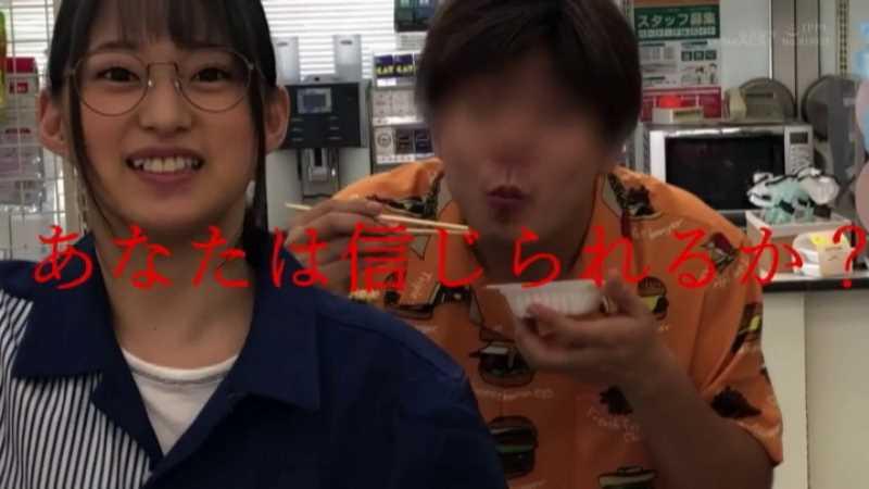 バカッターおふざけエロ画像 29