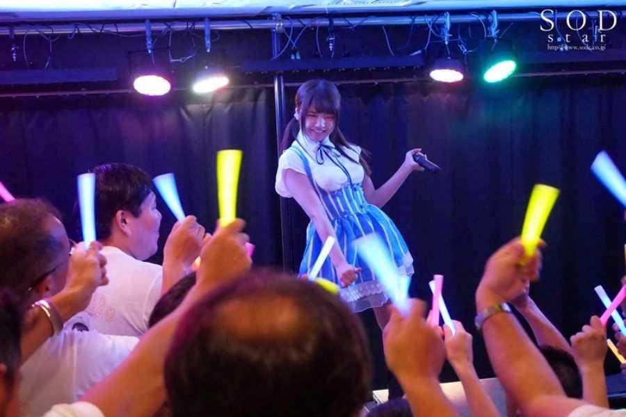 ヤレるアイドル 石原める エロ画像 47